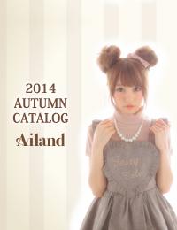 20140801_catalog