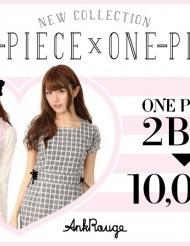 one piece×onepiece