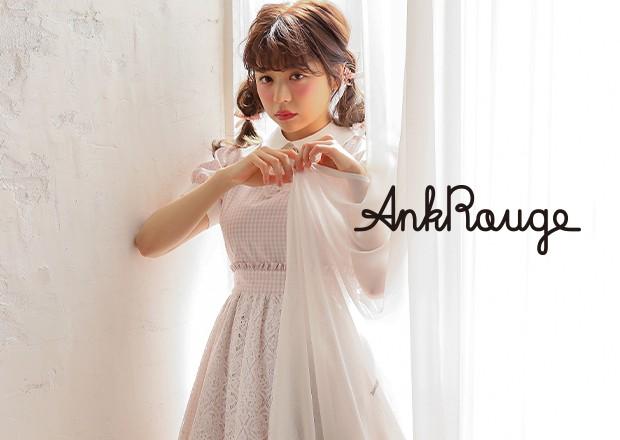 AnkRouge
